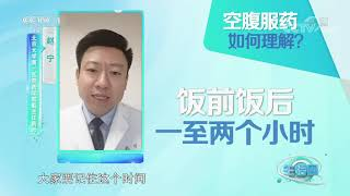 《生活圈》 20201211| CCTV - YouTube