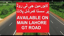 Commercial Plot For Sale On Main Lahore GT Road - Defence Avenue Marketing