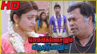 Pranitha Plans Register Marriage, but Leaves Atharva | Gemini Ganeshanum Suruli Raajanum Scenes