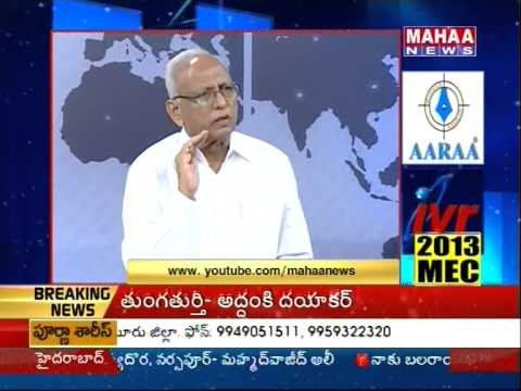 Editorstime With IVR On Rayapati Comments -Mahaanews