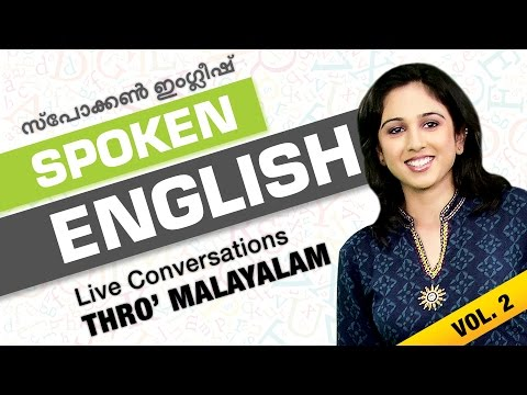 Spoken English Conversations through  Malayalam I  Part 2 |
