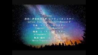 Eng Sub You Itou Kashitaro 伊東歌詞太郎 LeftyMonster P レフティーモンスター Itowokashi