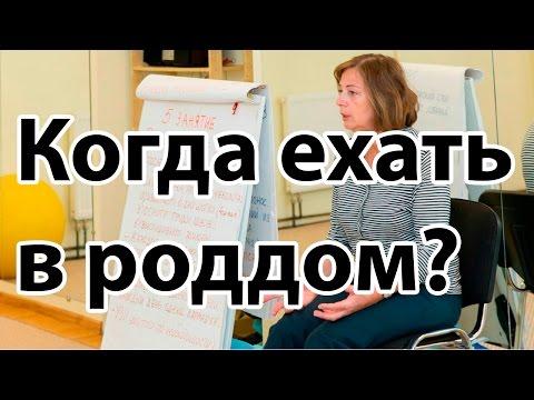 видео родов онлайн
