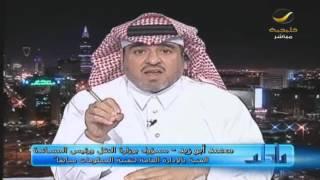 موظف وزارة النقل يفضح الفساد في وزارته