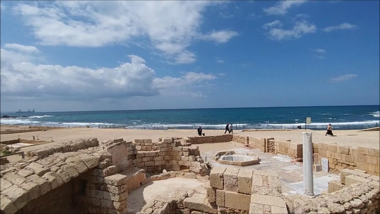 Ancient CAESAREA MARITIMA Isra...