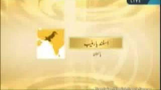 Real Purpose of Ahmadiyya Muslim Jammat in Islam.flv