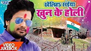 ���बसे ���िट ���ाना 2017  ���ेले ���ईया ���ून ���े ���ोली  Ritesh Pandey  Video Jukebox  Bhojpuri Holi Songs