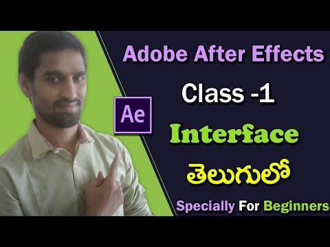 Adobe After Effects Tutorial for Beginners | After Effects Interface - (After Effects in Telugu)