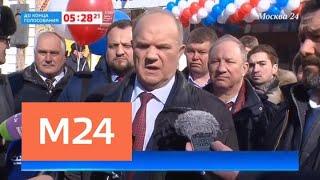 Смотреть видео Известные люди поделились своими впечатлениями от выборов президента - Москва 24 онлайн