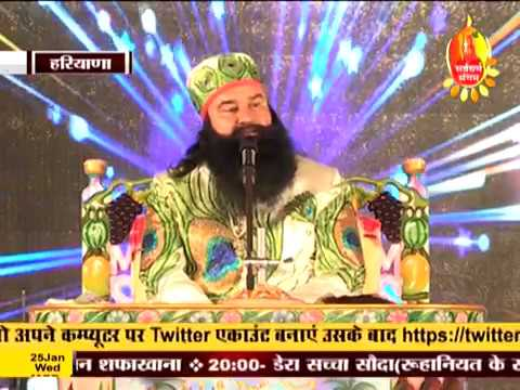 Pious Incarnation Day Bhandara 25 Jan 2017 & HKNKJ Trailer Launch in Presense Of Dr.MSG Part-1