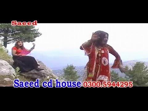 Tappay Tappay 3 - Wagma Pashto Song - Pushto Regional Songs