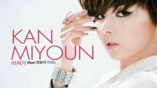 Kan Mi Youn ft Mir going crazy [mp3+download]