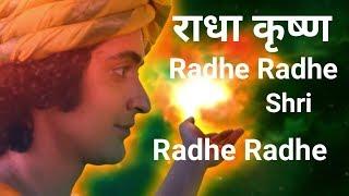Radhe Radhe Shree Radhe Radhe music| | Radha krishna Star Bharat | राधा कृष्ण म्यूजिक