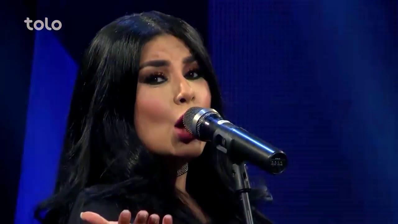 Aryana Sayeed – Tu Metaani – Afghan Star S12 - آریانا - تو می توانی