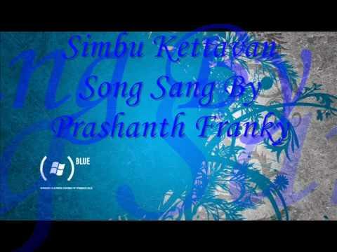 Tamil movie kettavan mp3 songs free download.