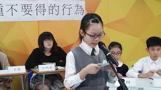 Publication Date: 2019-07-30 | Video Title: 保良局主辦第九屆全港小學校際辯論賽初賽22
