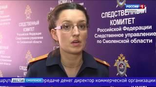 При передаче взятки сотруднику смоленского УФСБ был задержан белорусский директор