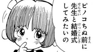Artist: ヒカシュー Song: ガラスのダンス Album: 夏 (1980) Genre: New...