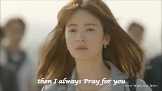 Download lagu You are My Everything GUMMY ost Part 4 Descendant of the sun MP3