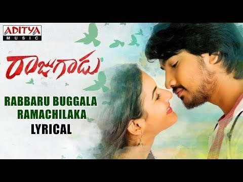 Rabbaru Buggala Ramachilaka Lyrical || Rajugadu Movie Songs || Raj Tarun, Amyra Dastur