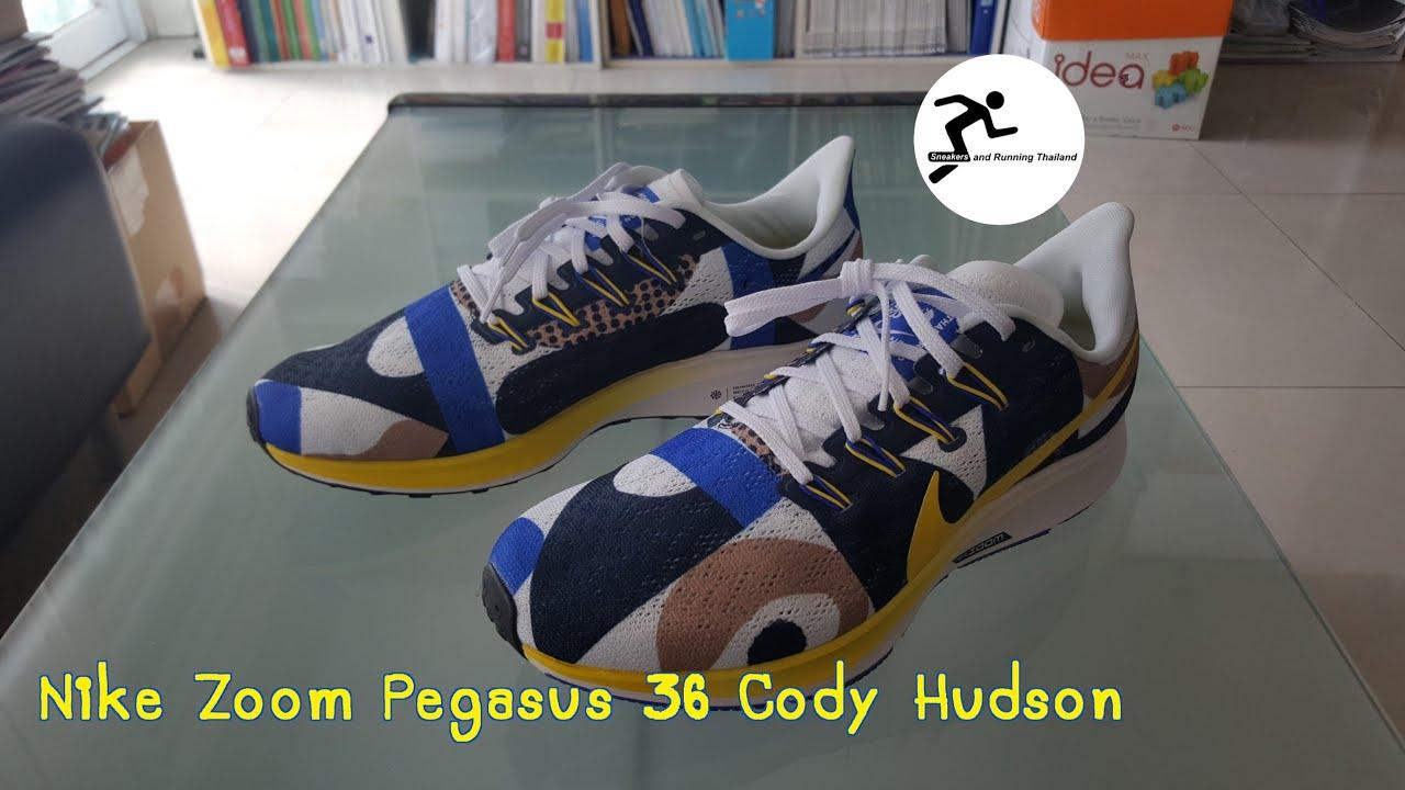 Nike Zoom Pegasus 36 Cody Hudson รีวิว