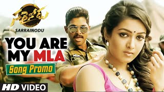 Sarrainodu songs, you are my mla video song promo. ft. allu arjun, rakul preet singh, catherine tresa. music by ss thaman and directed boyapati srinu. wat...