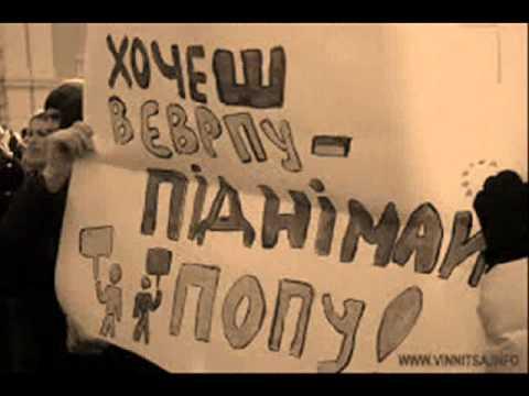 Пісні Євромайдану 0001