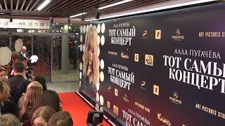 Российские звезды шоу-бизнеса говорят о Баку на премьере Аллы Пугачевой в Москве