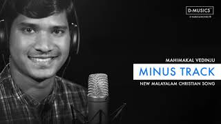 Minus Track Of Mahimakal Vedinju | New Malayalam Christian Song | Prinu Mathew ©