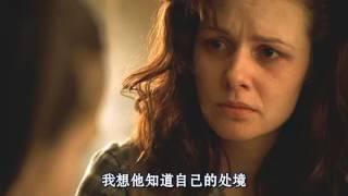 真事美劇 TAKEN(天劫)第六集