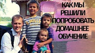 1 сентября без гладиолусов/Парк Горького/Домашнее обучение