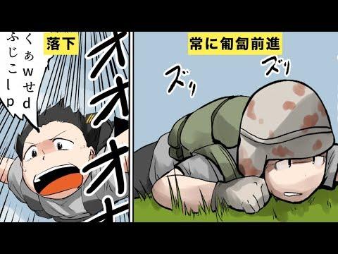 【漫画】ヘタレがバトルロイヤルに参戦したら?【マンガ動画】PUBG/フォートナイト/荒野行動