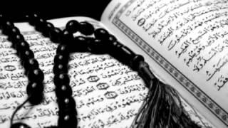 Surat Al Mulk von Ahmad al Ajmi