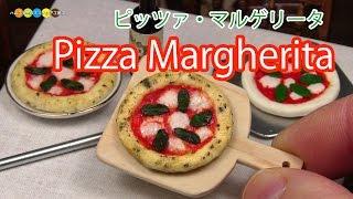 DIY Miniature Pizza Margherita (Fake food) ミニチュアマルゲリータピザ作り