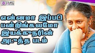 lakshmi Ramakrishnan's Next Flick 'Ammani' release date