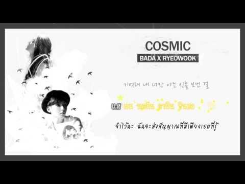 [KARAOKE/THAISUB] Bada, Ryeowook - Cosmic