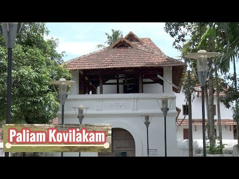 Paliam Palace | Kerala Heritage