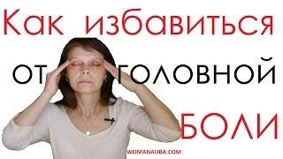 Болит голова и тошнит при беременности