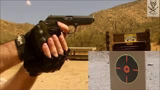 CZ-50. Обзор, отстрел, скорость пули, сравнение с ТТ. Часть 2.