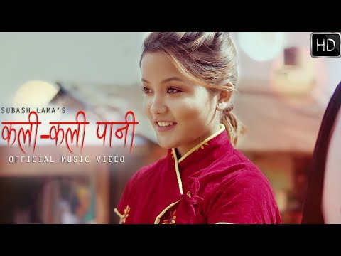 Kali Kali Pani - Subash Lama | Official Music Video | New Nepali Lok Pop Song 2018