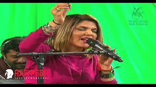 Hadiqa Kiani (kamli ) in Mystic Music Sufi Festival