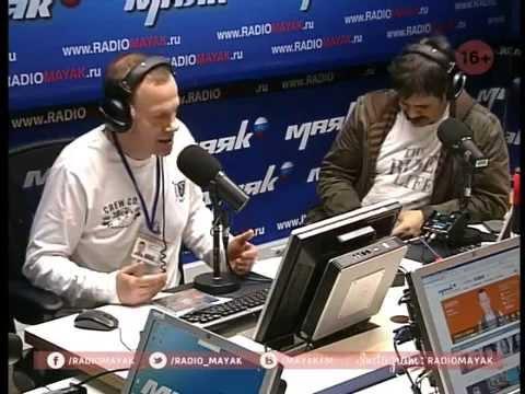 был принят тклефон в студию радио маяк России Воронежской