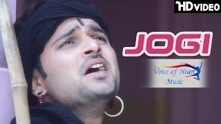 JOGI  Parveen Kaushik  Aishwarya  New Haryanvi Songs Haryanavi 2017  VOHM