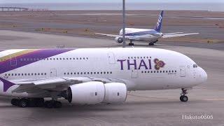 Thai Airways International Airbus A380-841 HS-TUF Take off at Nagoya