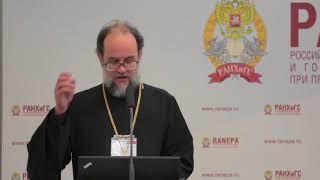 Священник Александр  Мазырин. Эволюция раскола и любовь по-обновленчески