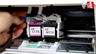 무한통 설치방법 - SCX 1360 (Muhan-S13…