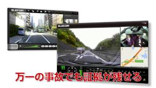 エレコムHD(ハイビジョン)画質ドライブレコーダー ハイビジョン 検索動画 29