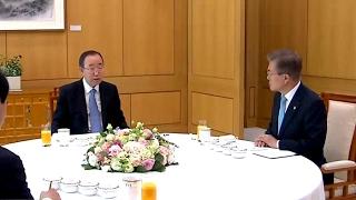 문 대통령, 반기문 前 총장과 청와대서 오찬…장시간 독대 / 연합뉴스TV (YonhapnewsTV)