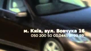 видео замена лобового стекла киев