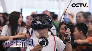 [中国新闻] 2019中国国际智能产业博览会开幕 | CCTV中文国际